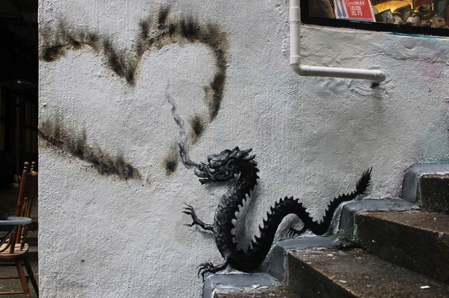 japon-pejac-street-art-pochoir-3