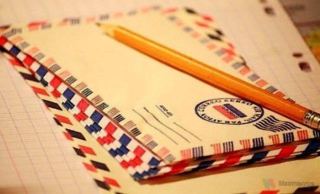 Pengertian Surat Masuk dan Surat Keluar