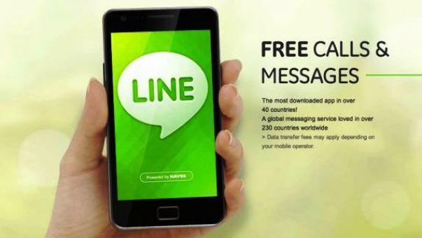 Cara-Mendaftar-LINE-di-Android
