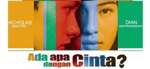 Film AADC 2
