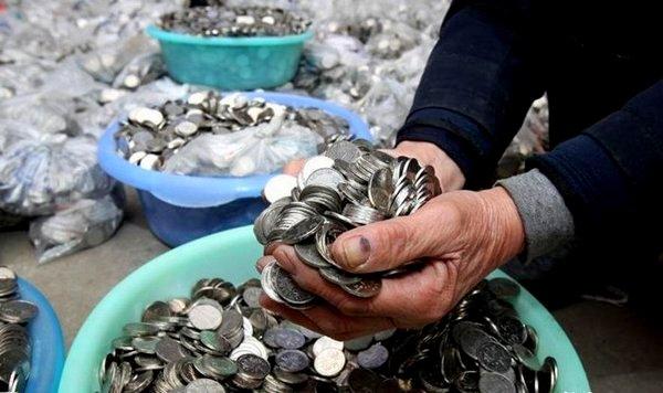 Cara Menabung Uang Receh di Bank