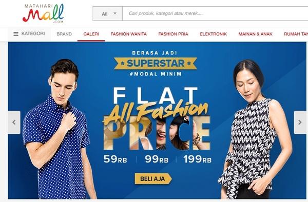 Situs E-Commercer Matahari Mall