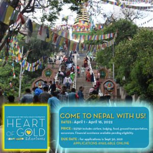 Link to Nepal Trip application