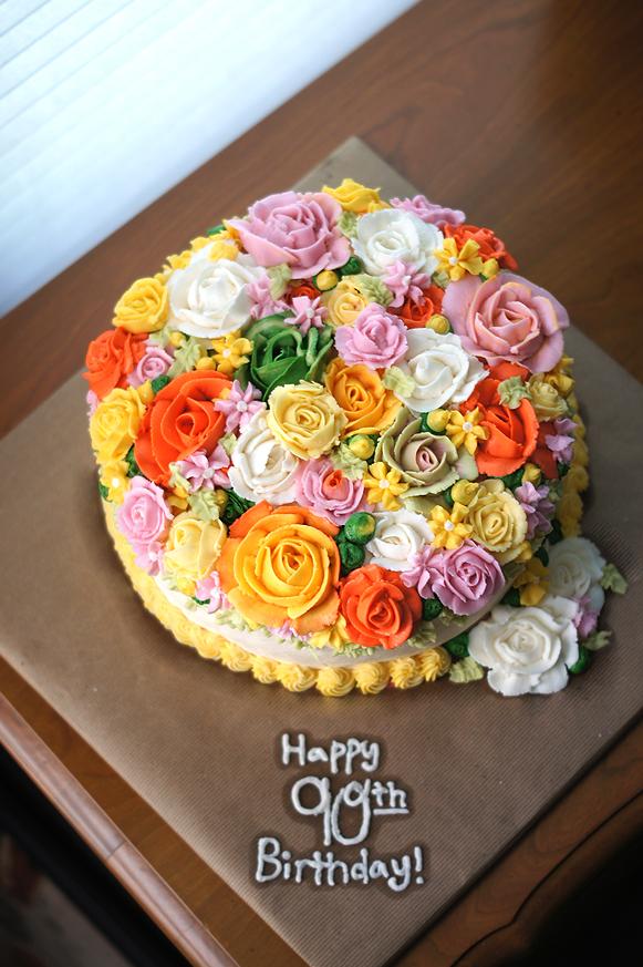 90th Birthday Cake Mayhem In The Kitchen
