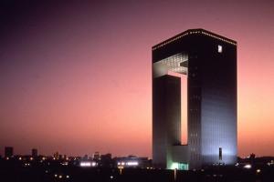 Siège de la Banque Islamique de Développement (BID)