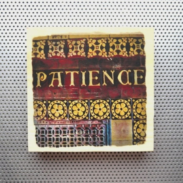 patience and love, patient quote in gold, church art glasgow, scotland scottish text, decorative tiles