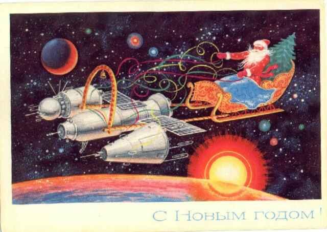 Vintage Soviet Christmas Cards MetaFilter