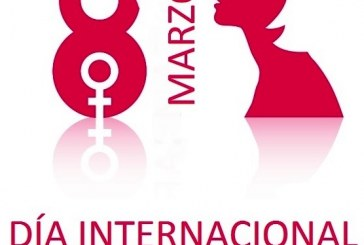 El Incesante ritmo de la Mujer 2015