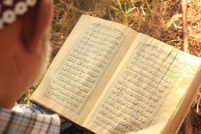 تلاوت قرآن کرنے کے فضائل