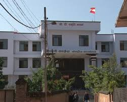 Congress party office