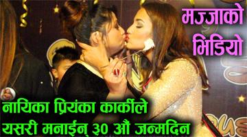 Priyanka new 1