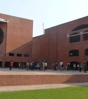 IIM Ahmedabad Campus