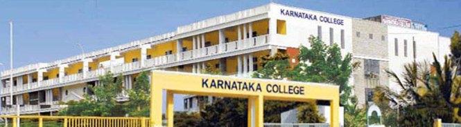 MCM Bangalore MBA