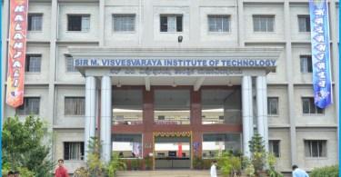 Sir MVIT Bangalore