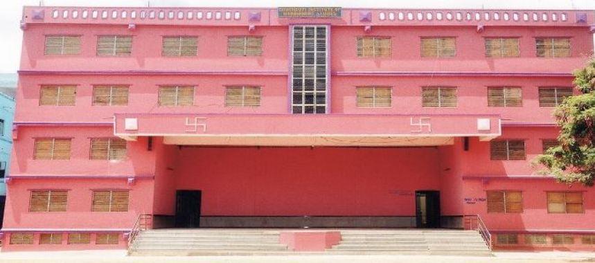 Shushruti Institute of Management Studies