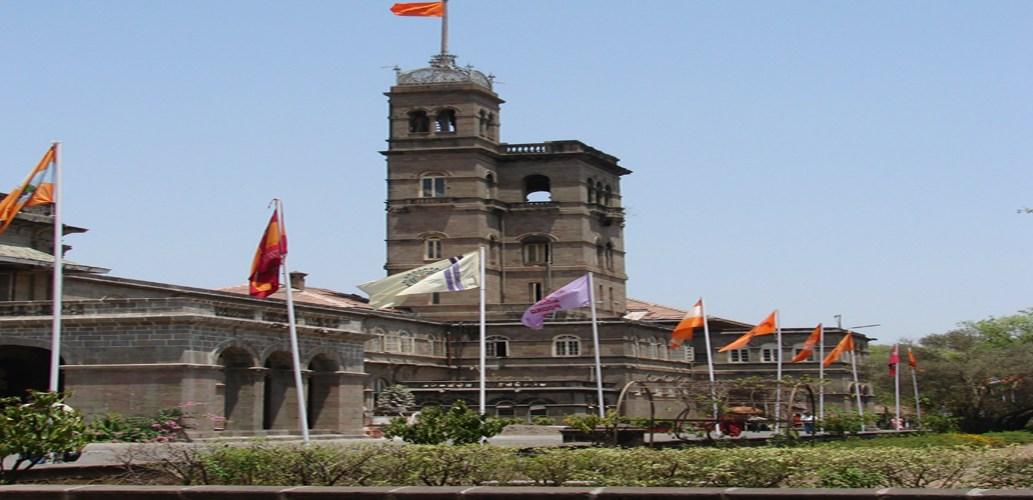 MBA University Pune