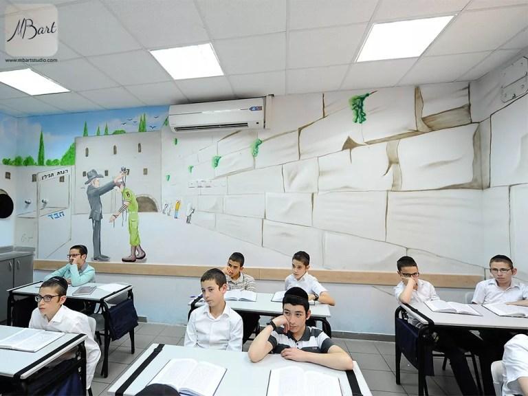 ציורי קיר לתלמודי תורה