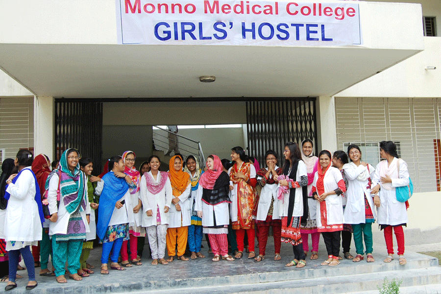 Monno Medical College and Hospital