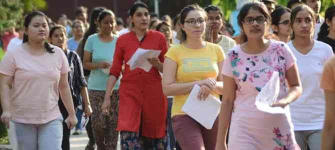 NEET Result 2019 State wise performance