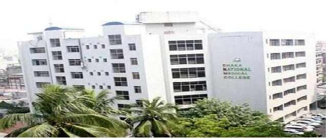DNMC Building