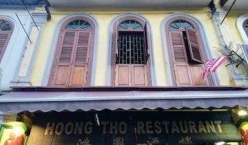 Hoong Tho Restaurant