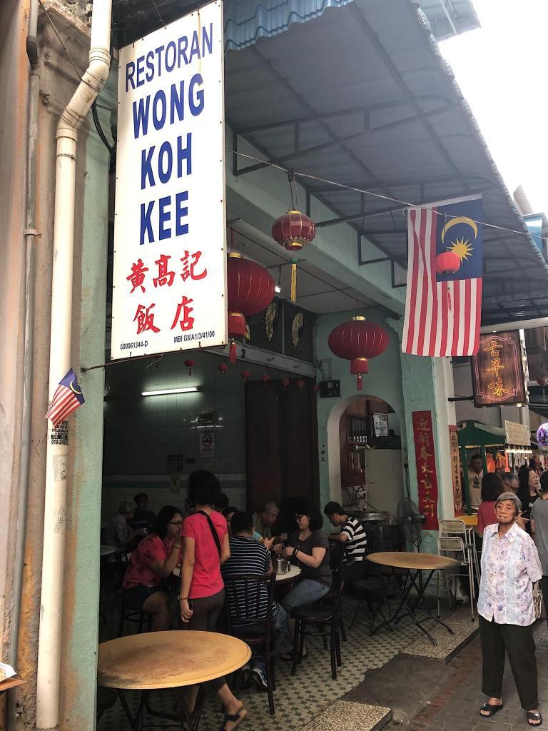 Koh Kee Signboard