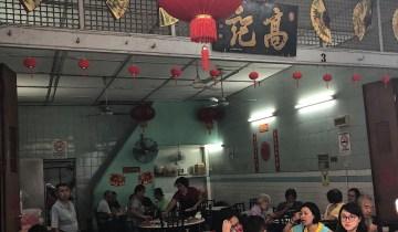 Restaurant Wong Koh Kee