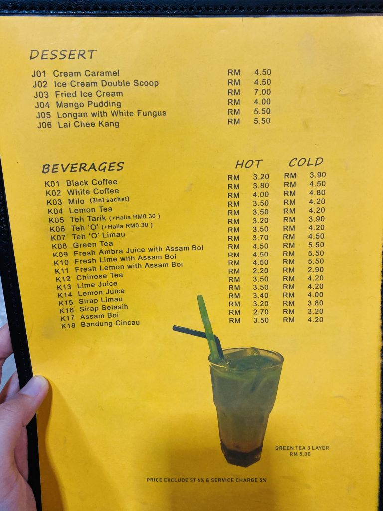 Ipoh Hainan's dessert and beverages menu list