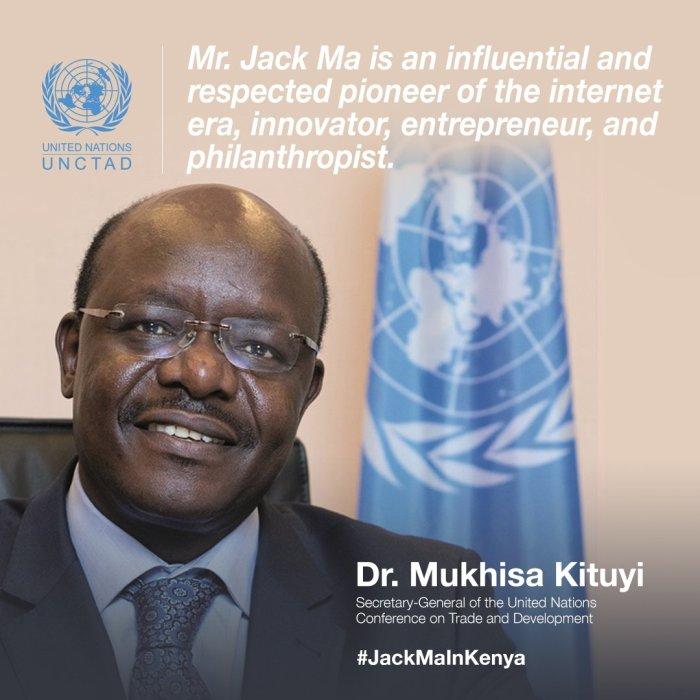 UNCTAD Secretary-General Mukhisa Kituyi