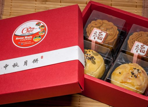 4 Mini Mooncake Set