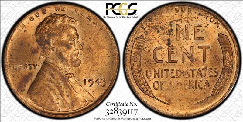 Bronze 1943 Lincoln Cent