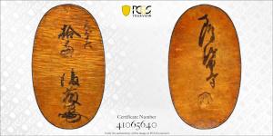 Japense Oban JNDA 09-1 Tensho-Hishi PCGS MS60
