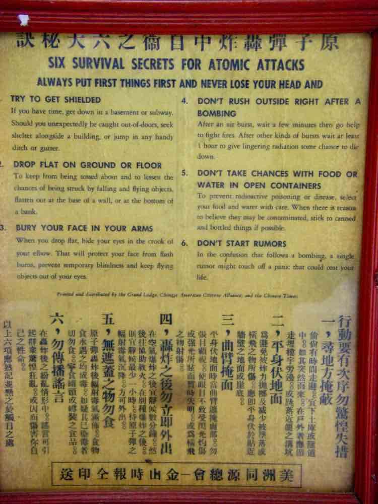 atomic bomb attack instruction sheet at Shady Dell