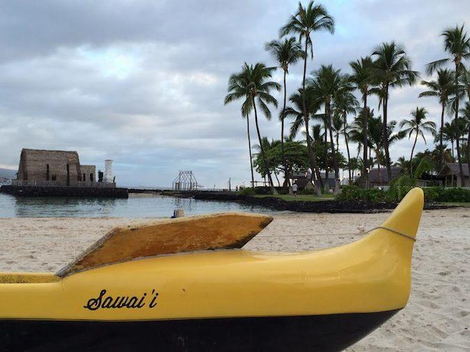 beach at King Kamehameha's Kona Beach Hotel
