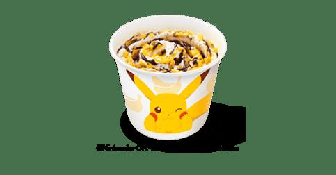 マックフルーリー® チョコバナナ味