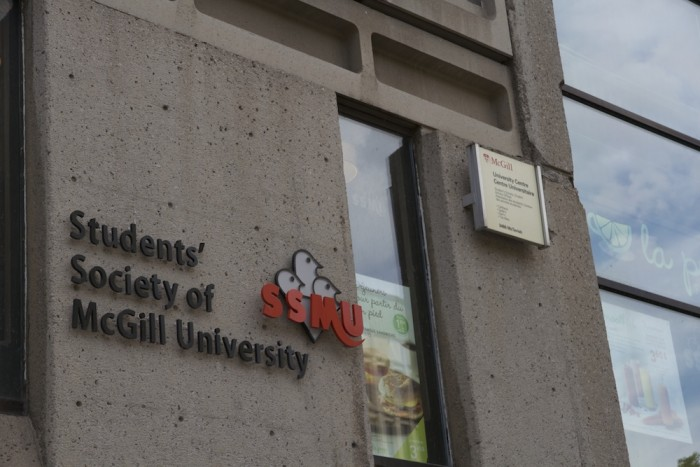 SSMU McGill