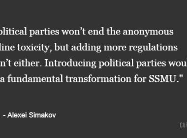 SSMU electoral reform