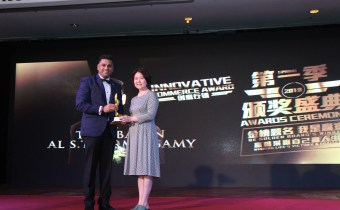 INNOVATIVE COMMERCE AWARDS-00001