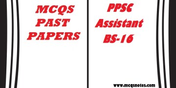 PPSC Assistant BS-16