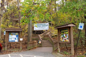 brookside_nature_center_entrance