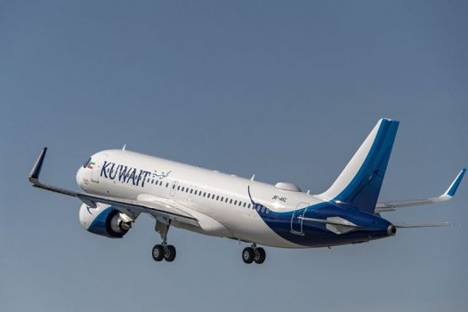 Kuwait Airways A320neo