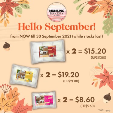 Hello September Pao Promotion and promo codes