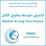 التمويل متوسط وطويل الأجل، الأسهم العادية والممتازة