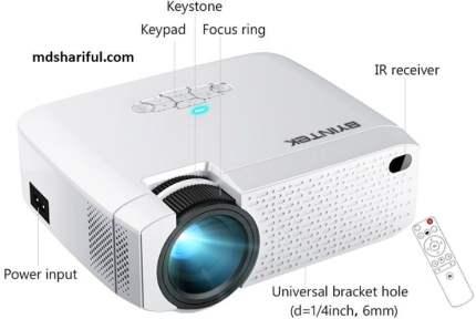 BYINTEK C520 price