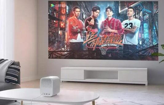 Xiaomi Mi Projector Youth offer