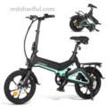 Samebike JG7186 design