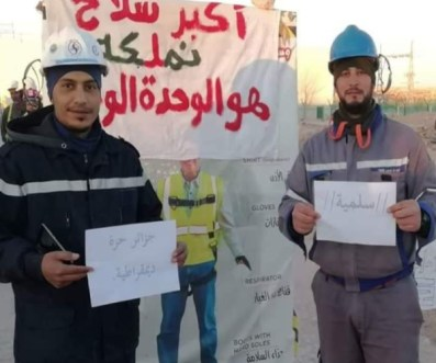 Oil workers in Algeria calling for unity with protesters