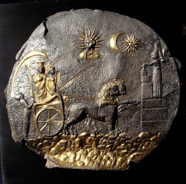 Megalesia, Magna Mater, Cybele. The Cybele Plate. A plate or shield made of silver and gold, depicting Cybele and her consort, the God Attis, in a chariot pulled by four lions. The Sun and Moon are in the sky.