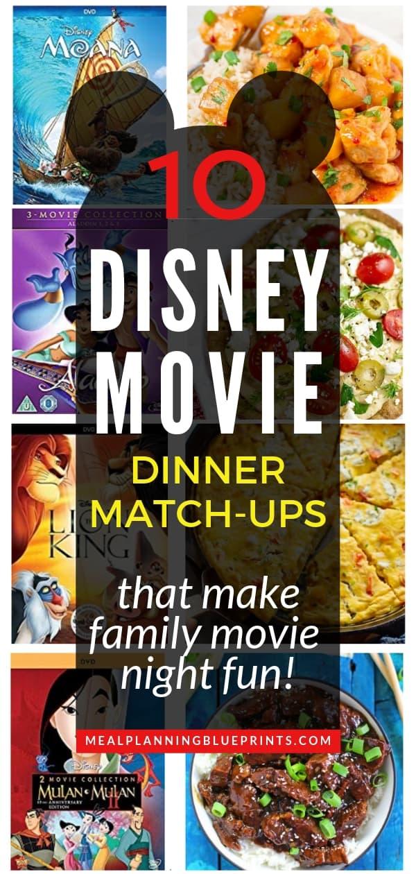 Disney Movie Night Dinner match-ups