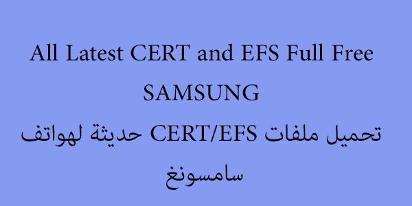 تحميل ملفات Cert لجميع اجهزه سامسونج Download Samsung Cert for all